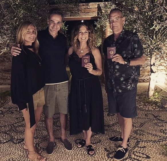 Greek Prime Minister Kyriakos Mitsotakis revealed the news on Instagram and posed with the couple