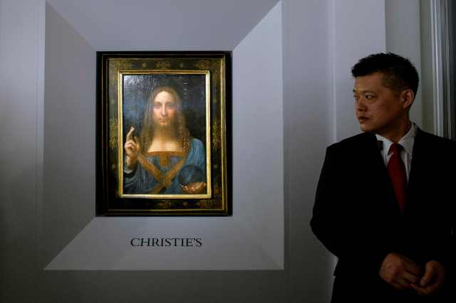 MBS is believed to have spent £340m on the painting