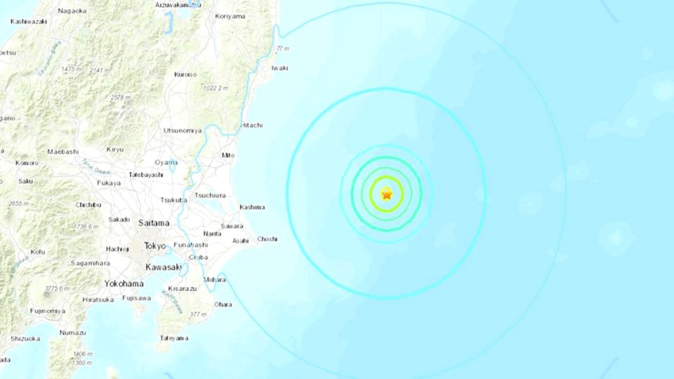 The earthquake took place at a depth of 30km some 40km off the coast of Japan