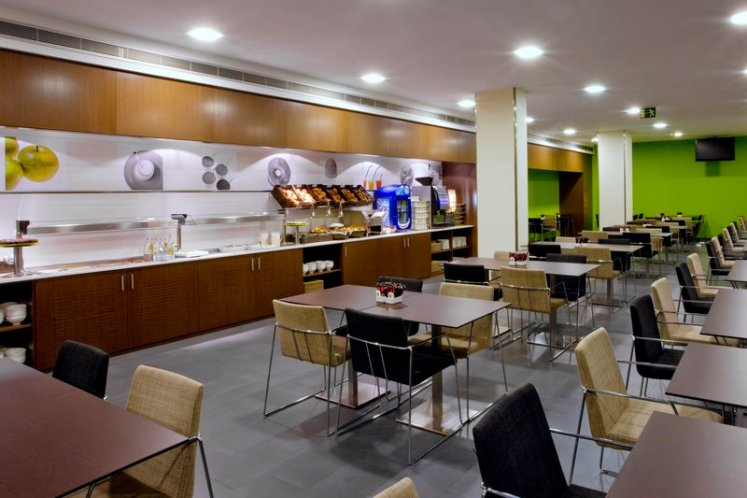 Holiday Inn Express Barcellona City by SunWod
