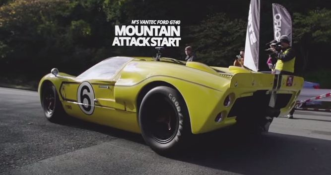 24 Hours of Le Mans winning Ford GT40
