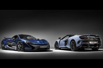 MSO-tuned McLaren P1 675LT Spider-2016 Geneva Motor Show