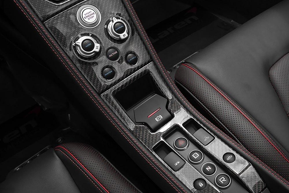 carbon-dash-kits-start-panel