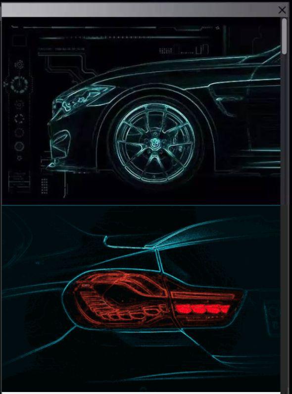 BMW M4 CS teaser image-2017 Shanghai Auto Show