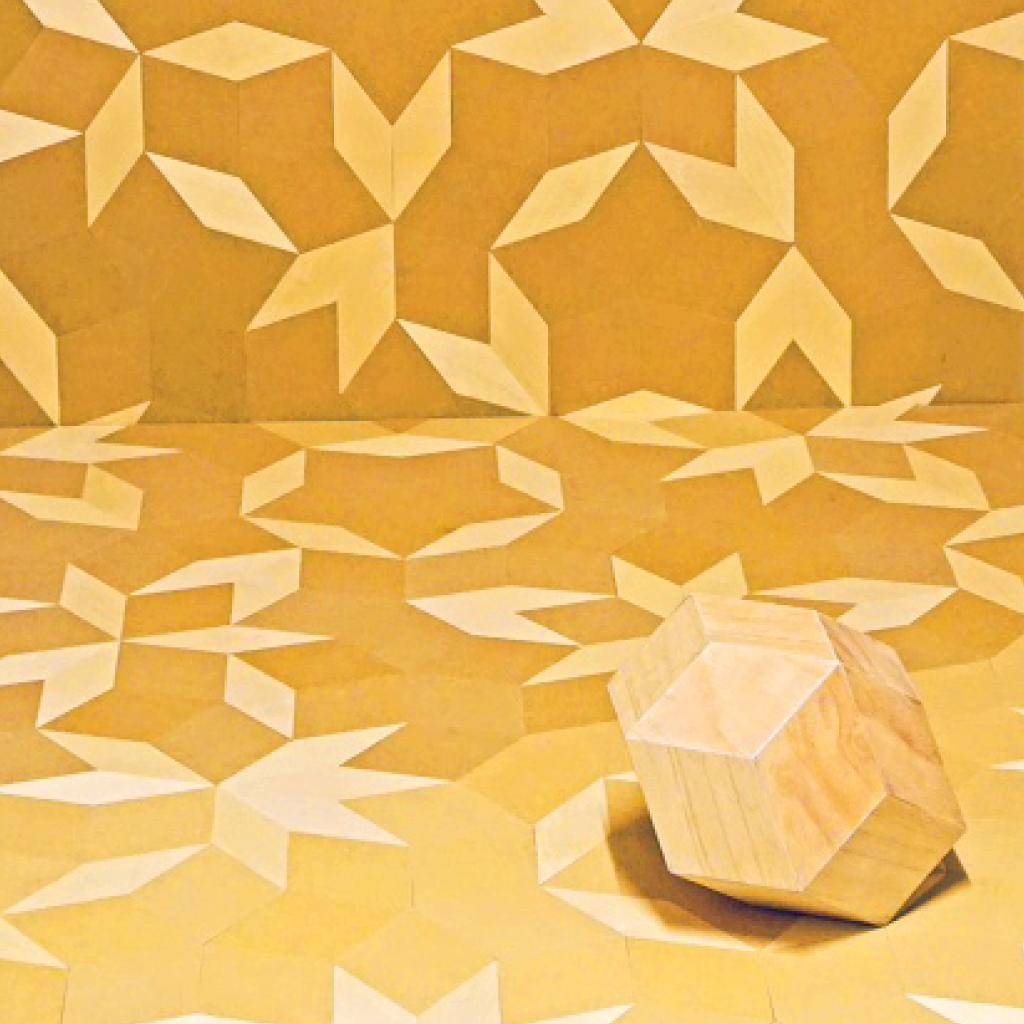 Aperiodic Tiling