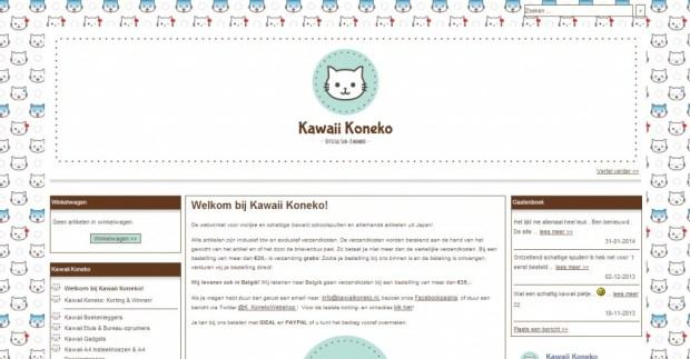 Kawaii Koneko