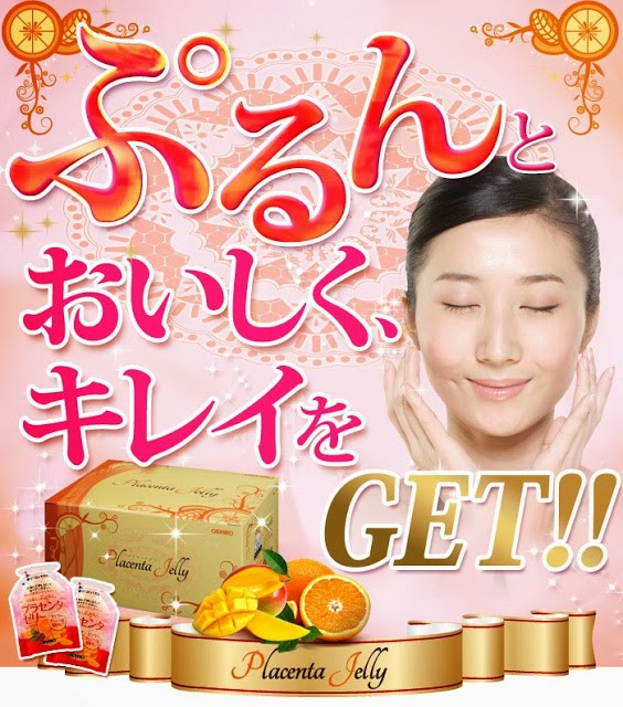 Placenta Jelly Drinken Japan