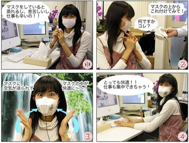 Een USB-powered anti-hayfever masker kun je al kopen voor nog geen €25! Afbeelding via DigitalWorldTokyo.