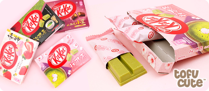 1197_kitkat_sakura_matcha_bottom