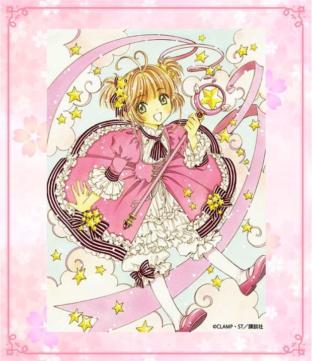 Cardcaptor Sakura Art book cover