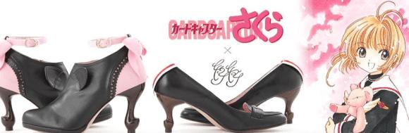 SuperGroupies CCS schoenen