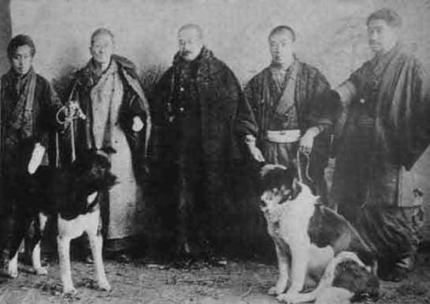 Keizer Taisho en gezelschap met Akita Inu.