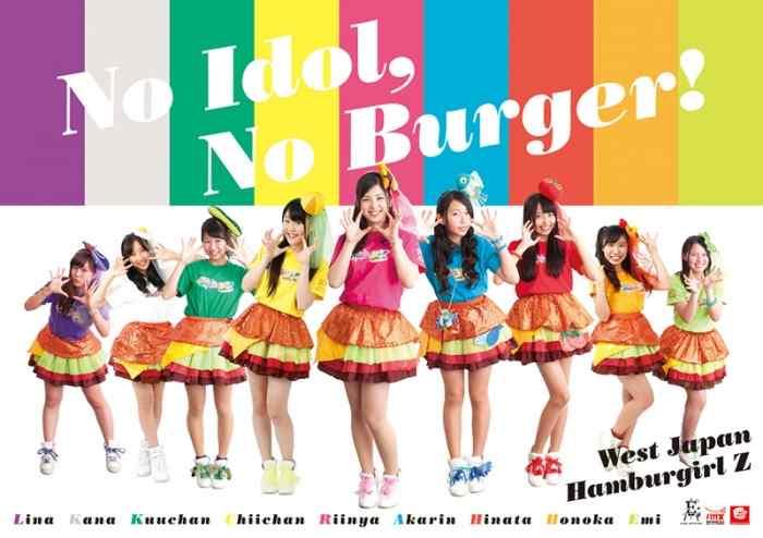 Deze idol groep is zelfs opgericht puur-en-alleen om hamburgers te promoten.