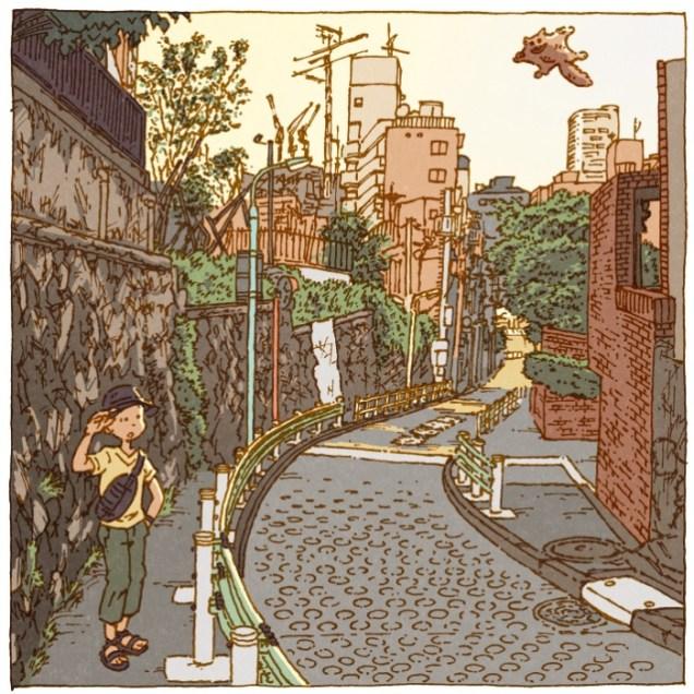 Kurayamizaka