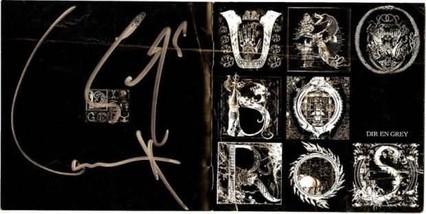 156114-dir-en-grey-uroboros-cover