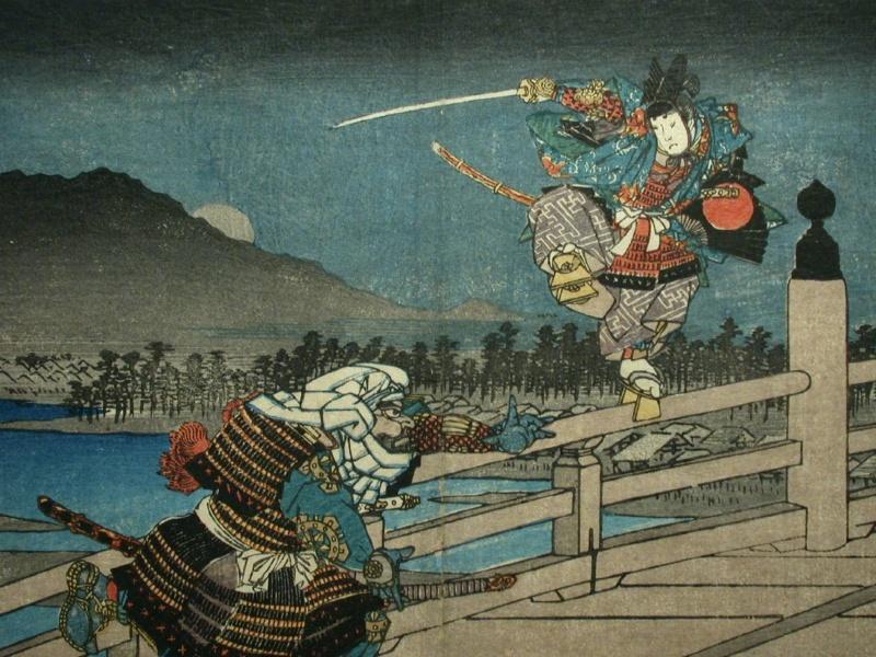 Utamaro Toyokuni. Hokusai Hiroshige.