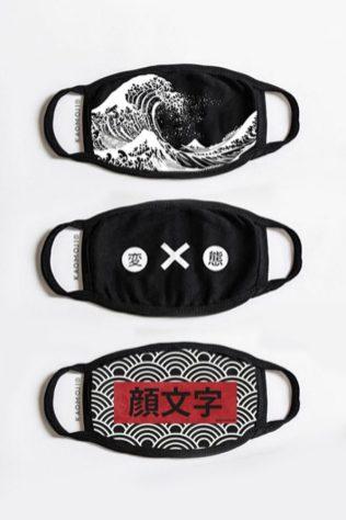 kaomoji-facemasks-10-595x892