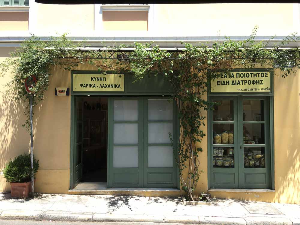 Store Front in Plaka