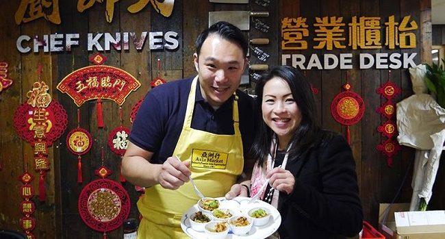 Kwanghi Chan Spice Bag Seasoning