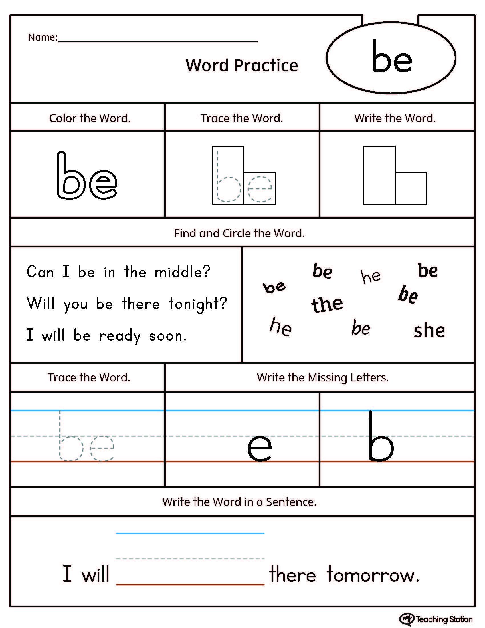 Worksheet Sight Word Bingo