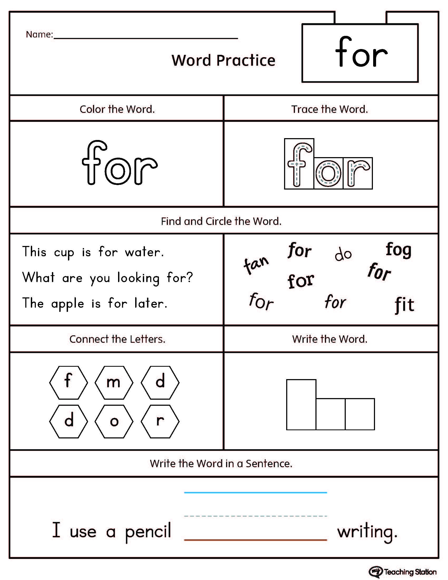 High Frequency Word For Printable Worksheet