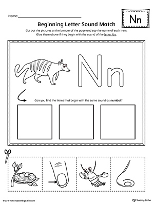 Letter N Pattern Maze Worksheet