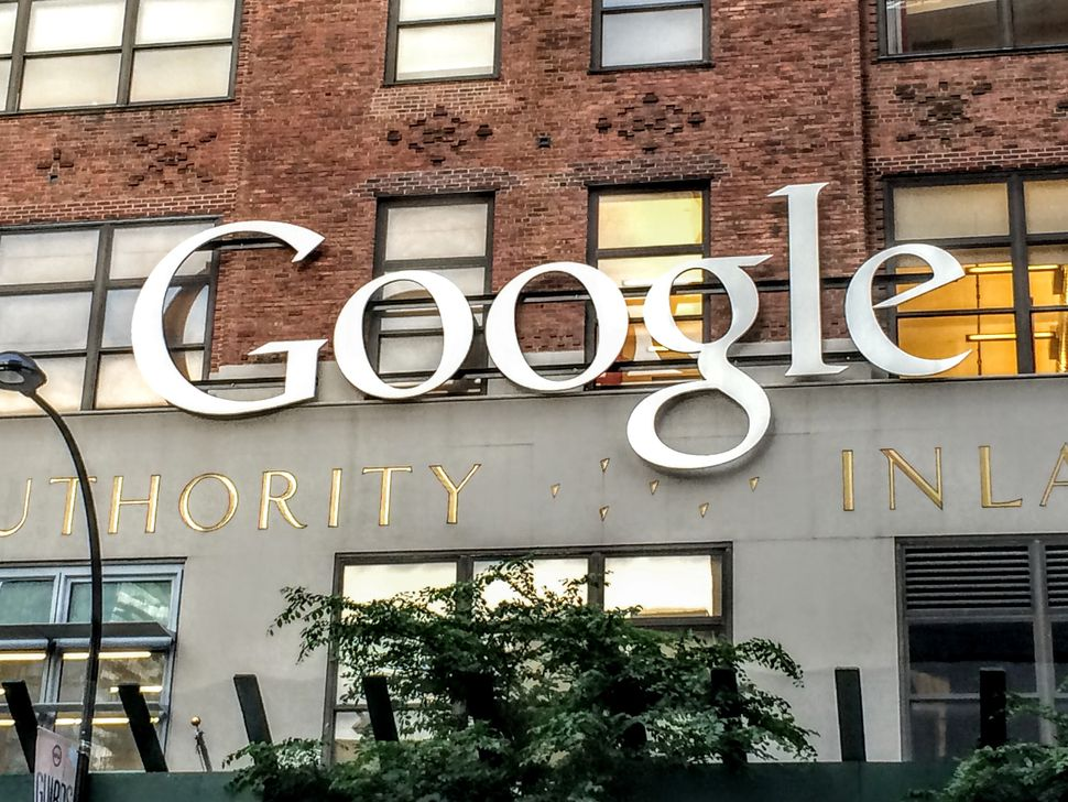 google-nyc-office.jpg