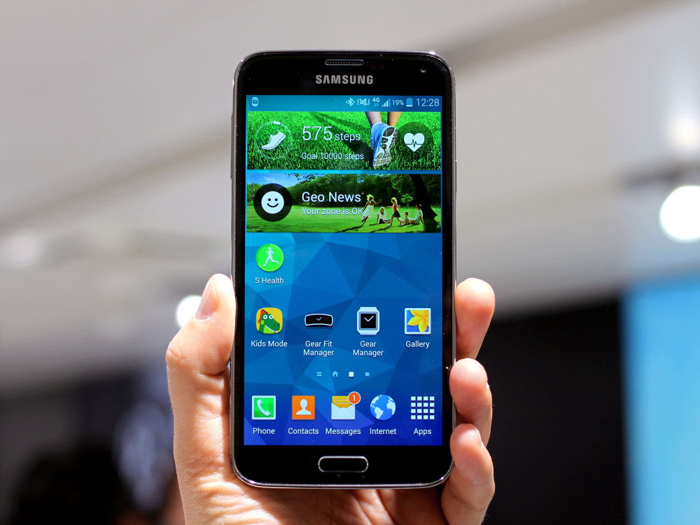 How to disable My Magazine on Samsung Galaxy S5 – The Tech ...