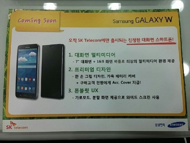 samsung-galaxy-w-leak