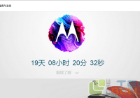 motorola comeback in china