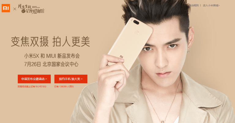 Xiaomi Mi 5X Official Press Renders Leaked Ahead of Official Launch