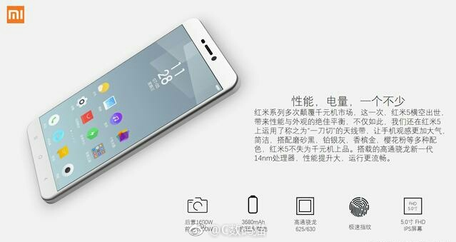 Xiaomi Redmi 5 leak reveals Snapdragon 630, 4GB RAM, and 16MP camera