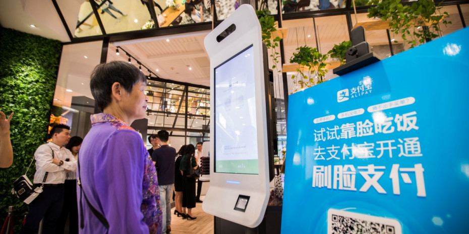 Just smile: In KFC China store, diners have new way to pay