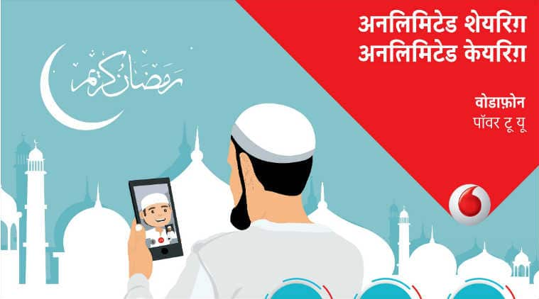Vodafone ramzan offer