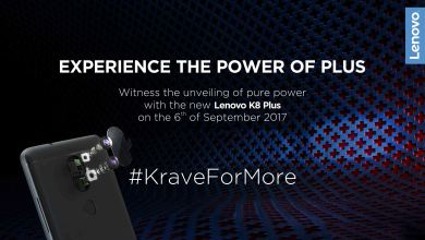 Lenovo k8 plus Media Invite