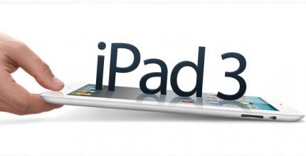 iPad 3 Features