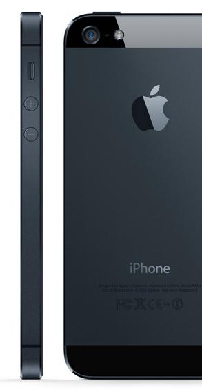 IPhone 5 este mai subtire