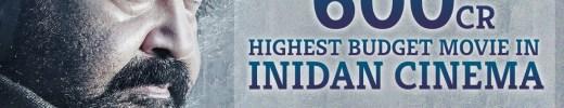 Highest Budget movie in Inidan Cinema