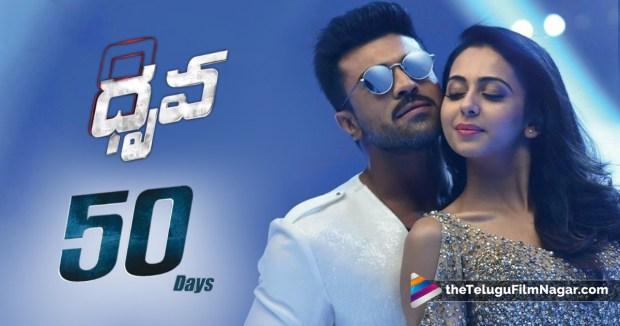 Dhruva Completes 50 Days
