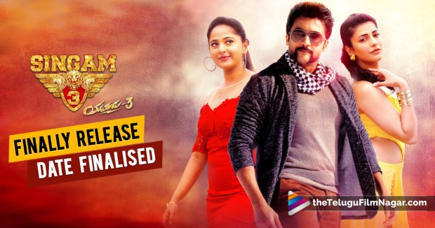 Singam 3 New Release Date