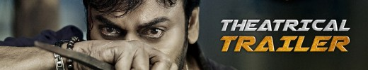 Chiranjeevi Khaidi No 150 Trailer Is Out