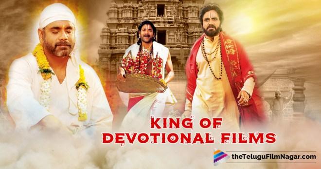 Nagarjuna Devotional Films,Nagarjuna Devotional Movies,
