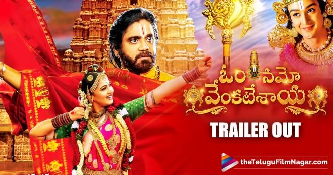 Om Namo Venkatesaya Movie Trailer,om Namo venkatesaya trailer
