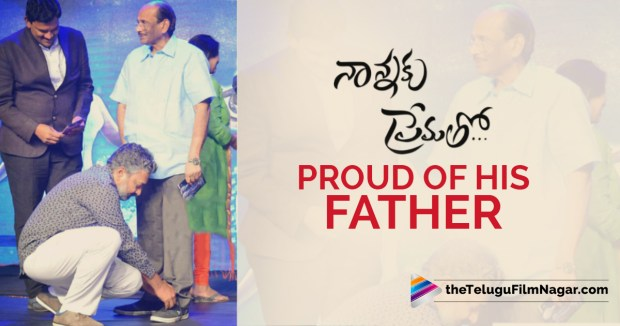 rajamouli Proud-of-his-father