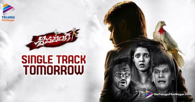 Shiva Linga Single Track Will Be Out Tomorrow