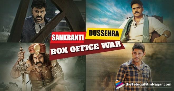 Dussehra release movies