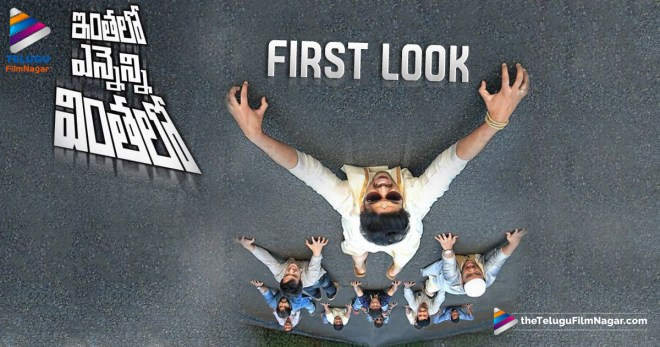 Inthalo Yennenni Vinthalo First Look Out