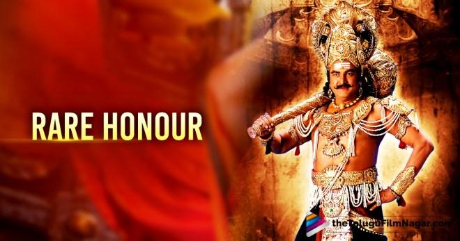 Mohan Babu, Mohan Babu images, Mohan Babu awards