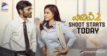 vip2 shoot-starts-today
