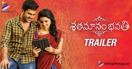 Shatamanam Bhavati Trailer,Shatamanam Bhavati movie Trailer,
